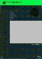 Arashi no Digital Parade (Collector's Edition)