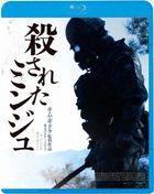 逐個捉 (Blu-ray) (廉價版) (日本版)