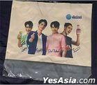 F4 Thailand - Dutchmill Bag (Gray)