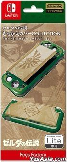 Whole Protect Cover Set COLLECTION for Nintendo Switch Lite (The Legend of Zelda) (Japan Version)