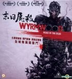 Wyrmwood: Road of the Dead (2014) (VCD) (Hong Kong Version)