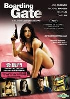 Boarding Gate (DVD) (Hong Kong Version)