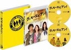 G'mor evian! (Good Morning Everyone!) (Blu-ray)(Japan Version)