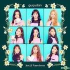 Gugudan Mini Album Vol. 2 - Act.2 Narcissus