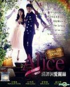 Cheong Dam Dong Alice (DVD) (End) (Multi-audio) (English Subtitled) (SBS TV Drama) (Malaysia Version)