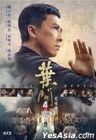 Ip Man 4: The Finale (2019) (DVD) (Hong Kong Version)