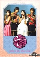 Palace aka: Princess Hours Limited Edition (MBC TV Series)