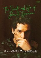 The Death And Life Of John F. Donovan (DVD) (Japan Version)