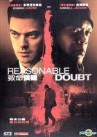 Reasonable Doubt (2014) (DVD) (Hong Kong Version)
