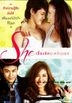 She (DVD) (Thailand Version)