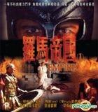 Empire (Part 1) (Hong Kong Version)