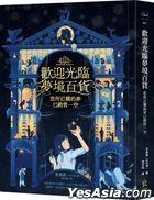 Huan Ying Guang Lin Meng Jing Bai Huo : Nin Suo Ding Gou De Meng Yi Xiao Shou Yi Kong