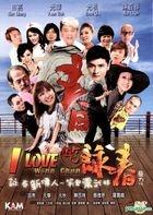 笑詠春 (2011) (DVD) (香港版)