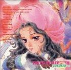 Tales of Rebirth Vol.4 (Japan Version)