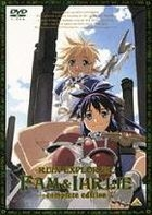 Hikyou Tanken Fam & Iri (Emotion the Best Series) (DVD) (Japan Version)