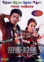 Sweet Alibis (2014) (DVD) (Hong Kong Version)