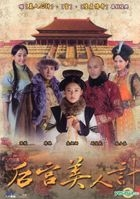 In Love With Power (DVD) (End) (Taiwan Version)