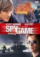 Spy Game (DVD)(Japan Version)