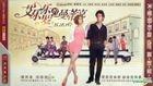Ai Le Le's Romantic (H-DVD) (End) (China Version)