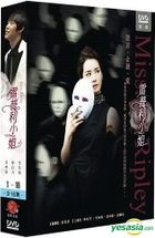 Miss Ripley, Who I Loved (2011) (DVD) (Ep.1-16) (End) (Multi-audio) (MBC TV Drama) (Taiwan Version)