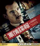 The Courier (2020) (Blu-ray) (Hong Kong Version)
