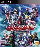 Super Hero Generation (普通版) (日本版)
