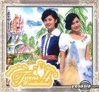 Singing in the Twins Wonderland Vol.4 (CD)
