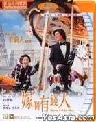 Marry a Rich Man (2002) (Blu-ray) (2021 Reprint) (Hong Kong Version)