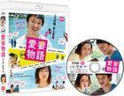 A Beloved Wife (Blu-ray)(Japan Version)