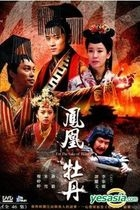 For The Sake Of Beauty (DVD) (End) (Taiwan Version)