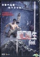 The Pool (2018) (DVD) (Hong Kong Version)