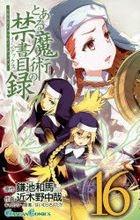 A Certain Magical Index 16 (Comic)
