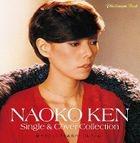 Platinum Best Ken Naoko (Japan Version)