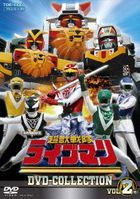 CHOUJUU SENTAI LIVE MAN DVD-COLLECTION VOL.2 (Japan Version)
