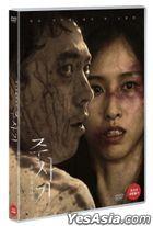 Ju-Sa-Gi - The Story of Drunks (DVD) (Korea Version)