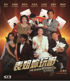 The Queen of Gamble (1991) (Blu-ray) (Hong Kong Version)