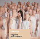 identity (ALBUM+DVD)  (First Press Limited Edition) (Japan Version)