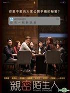 Intimate Strangers (2018) (DVD) (Taiwan Version)