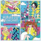 Kiratto Puri Chan Song Collection from Puri Chan LAND  (Japan Version)