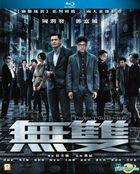 Project Gutenberg (2018) (Blu-ray) (Hong Kong Version)