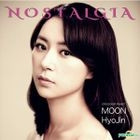 Moon Hyo Jin - Nostalgia