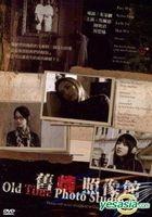 Old Time Photo Studio (DVD) (Taiwan Version)