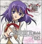 Fate / stay night Character Image Song 3 : Matou Sakura (Japan Version)