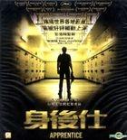 Apprentice (2016) (VCD) (Hong Kong Version)