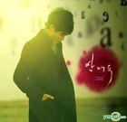 Ahn Jae Wook Mini Album - For Her