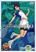 OVA The Prince of Tennis - Zenkoku Taikai Hen Vol.3 (Japan Version)