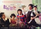 Wanted: Son-in-Law (DVD) (End) (Multi-audio) (SBS TV Drama) (Taiwan Version)