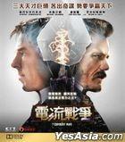 The Current War (2017) (DVD) (Hong Kong Version)