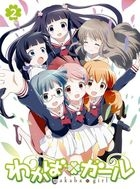 Wakaba Girl Vol.2 (DVD) (First Press Limited Edition)(Japan Version)