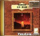 Temptation (24K Gold CD)
